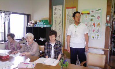 140708_2ishioka