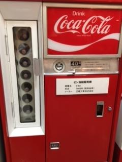 140829_4chiyokawa
