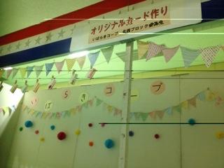 14111hokusei2_1