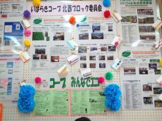 141202hokusei_1