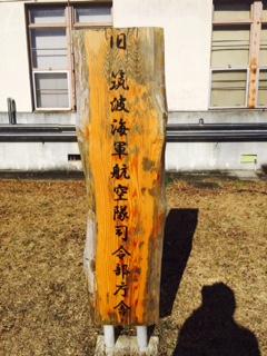 150120heiwa_2