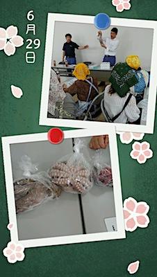 Htcnk170629_01