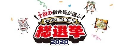 C60200406_01
