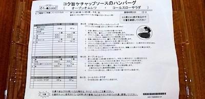 Cb200604_01