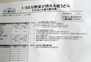 Nwb200423_01