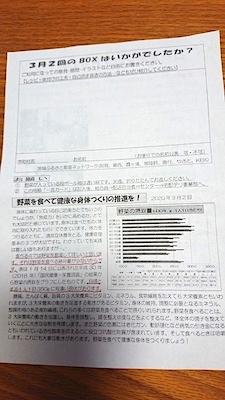 Sb200615_01