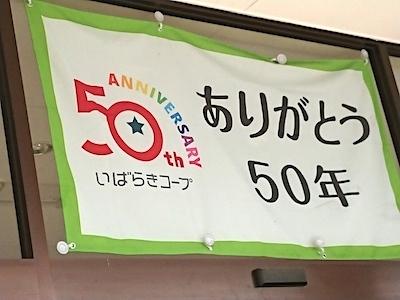 50th210712_03