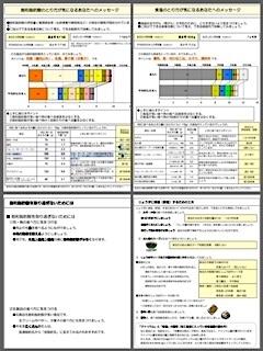 Nb200703_03