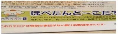 Nwb201217_01