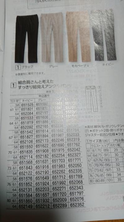 Scb210223_02